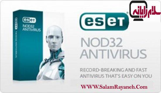 آموزش نصب آنتی ویروس نود ۳۲،نصب آنتی ویروس نود ۳۲،آنتی ویروس نود ۳۲، نود ۳۲ نصب آنتی ویروس نود ۳۲ نصب آنتی ویروس نود ۳۲ 113