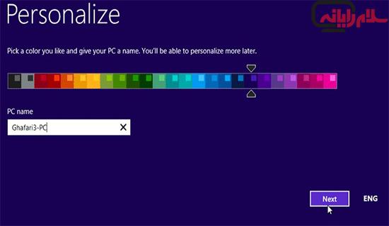 نصب ویندوز 8, ویندوز, ،ویندوز 8 ،نصب ویندوز ، آموزش نصب تصویری ویندوز نصب ویندوز 8 نصب ویندوز 8 152