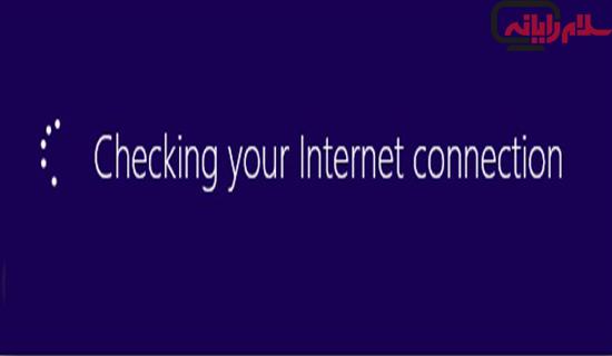 نصب ویندوز 8, ویندوز, ،ویندوز 8 ،نصب ویندوز ، آموزش نصب تصویری ویندوز نصب ویندوز 8 نصب ویندوز 8 171