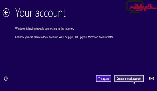 نصب ویندوز 8, ویندوز, ،ویندوز 8 ،نصب ویندوز ، آموزش نصب تصویری ویندوز نصب ویندوز 8 نصب ویندوز 8 181