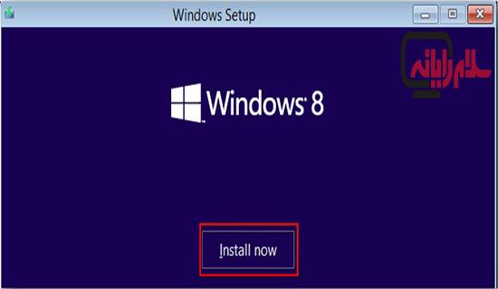 نصب ویندوز 8, ویندوز, ،ویندوز 8 ،نصب ویندوز ، آموزش نصب تصویری ویندوز نصب ویندوز 8 نصب ویندوز 8 27