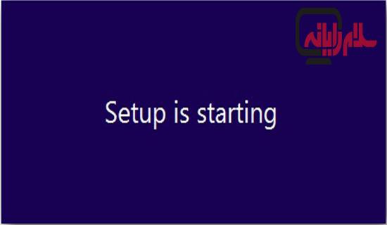 نصب ویندوز 8, ویندوز, ،ویندوز 8 ،نصب ویندوز ، آموزش نصب تصویری ویندوز نصب ویندوز 8 نصب ویندوز 8 310