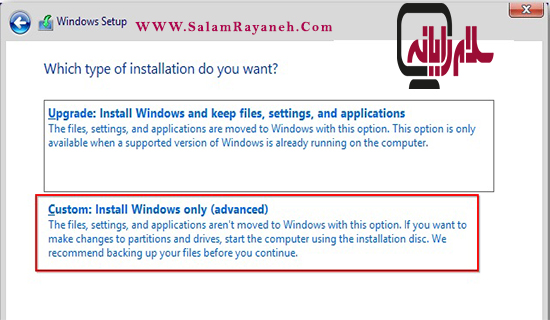 نصب ویندوز 8, ویندوز, ،ویندوز 8 ،نصب ویندوز ، آموزش نصب تصویری ویندوز نصب ویندوز 8 نصب ویندوز 8 74