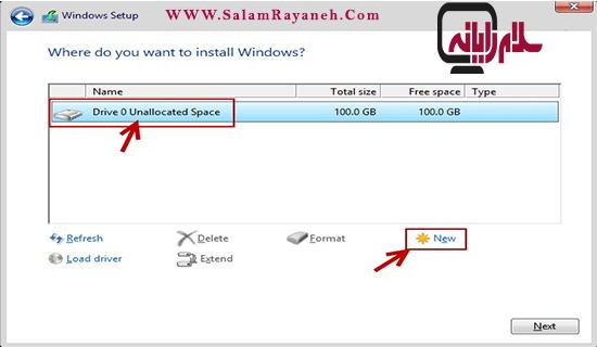 نصب ویندوز 8, ویندوز, ،ویندوز 8 ،نصب ویندوز ، آموزش نصب تصویری ویندوز نصب ویندوز 8 نصب ویندوز 8 86