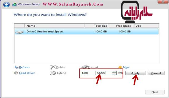 نصب ویندوز 8, ویندوز, ،ویندوز 8 ،نصب ویندوز ، آموزش نصب تصویری ویندوز نصب ویندوز 8 نصب ویندوز 8 94