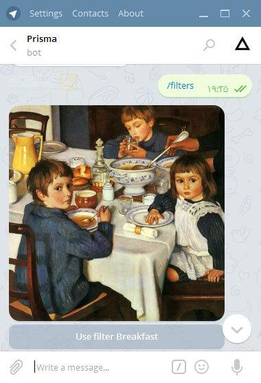 تبدیل عکس ها به اثر هنری با تلگرام،مشکل حسابداری،پاسخگویی تلفنی ،حسابداری هلو ، پرسش و پاسخ تلفنی،تغییر تصویر پس زمینه تبدیل عکس ها به اثر هنری با تلگرام تبدیل عکس ها به اثر هنری با تلگرام telegram-prisma2