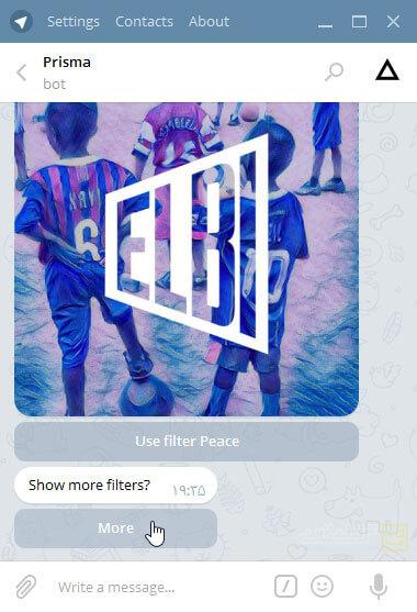 تبدیل عکس ها به اثر هنری با تلگرام،مشکل حسابداری،پاسخگویی تلفنی ،حسابداری هلو ، پرسش و پاسخ تلفنی،تغییر تصویر پس زمینه تبدیل عکس ها به اثر هنری با تلگرام تبدیل عکس ها به اثر هنری با تلگرام telegram-prisma3